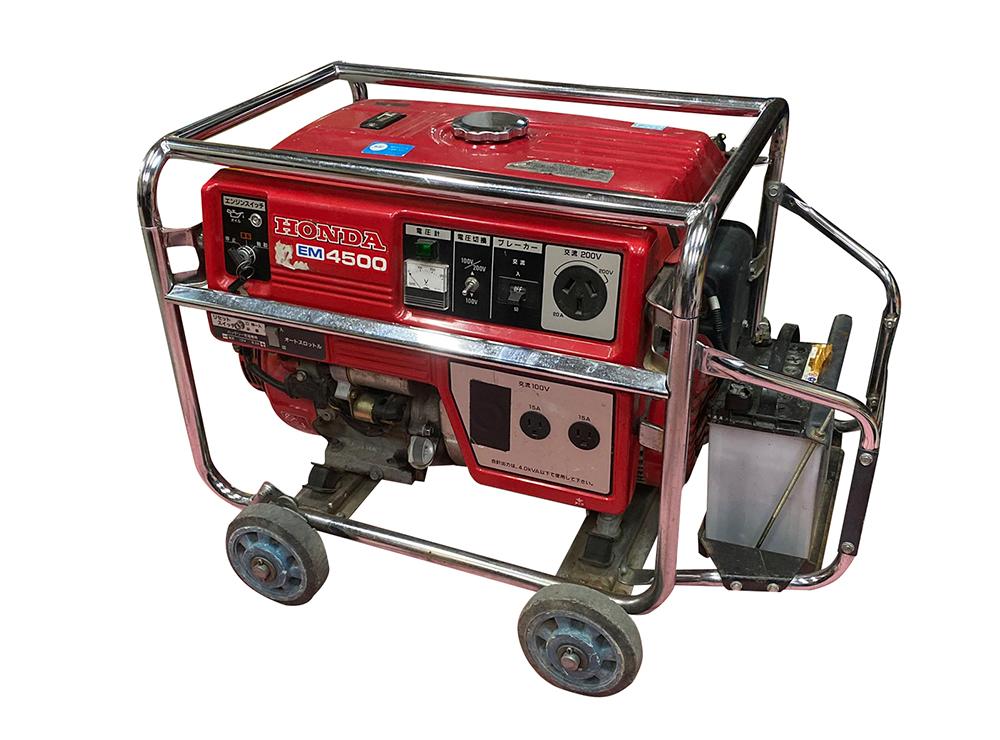小型発電機 EM4500