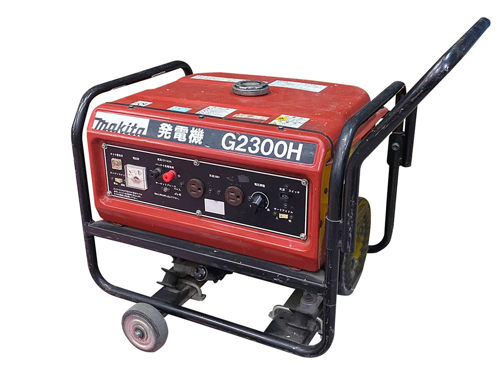 小型発電機 G2300H