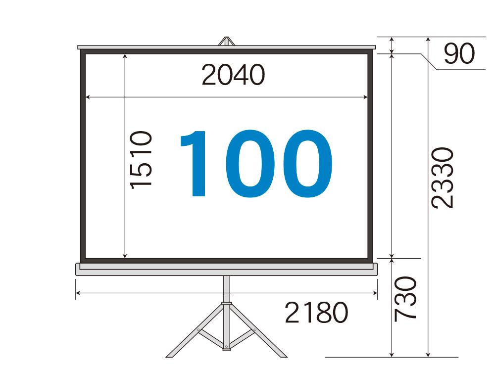 三脚式スクリーン 100