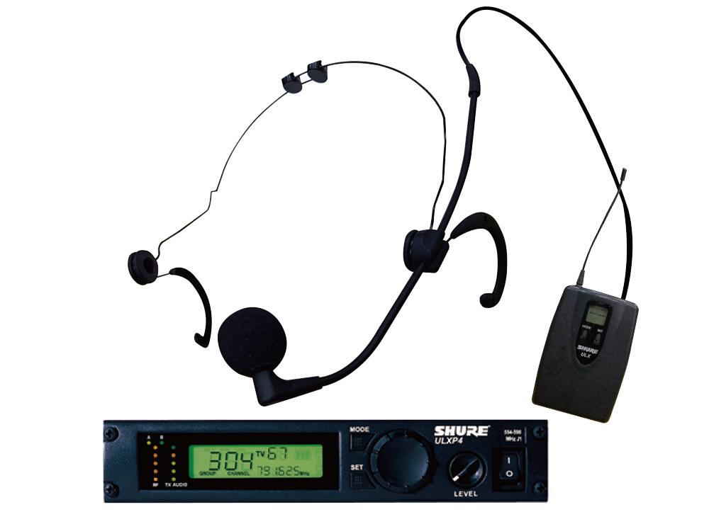 ワイヤレス ヘッドセットマイク ULX1JB & ULXP4
