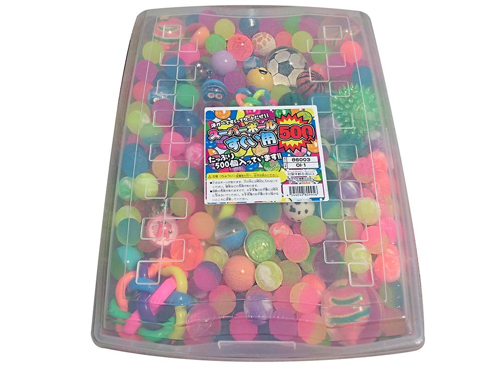 【販売品】スーパーボール Mix500