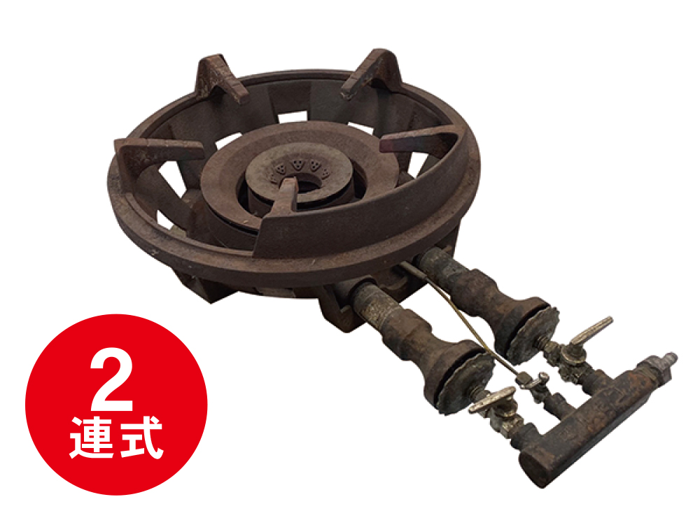 鋳物コンロハイカロリー2連式