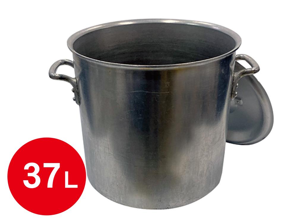 ステンレス寸胴鍋 37L