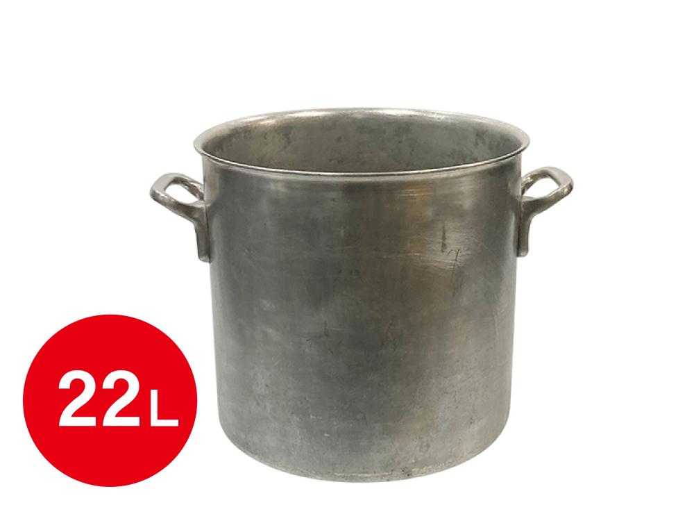 ステンレス寸胴鍋 22L