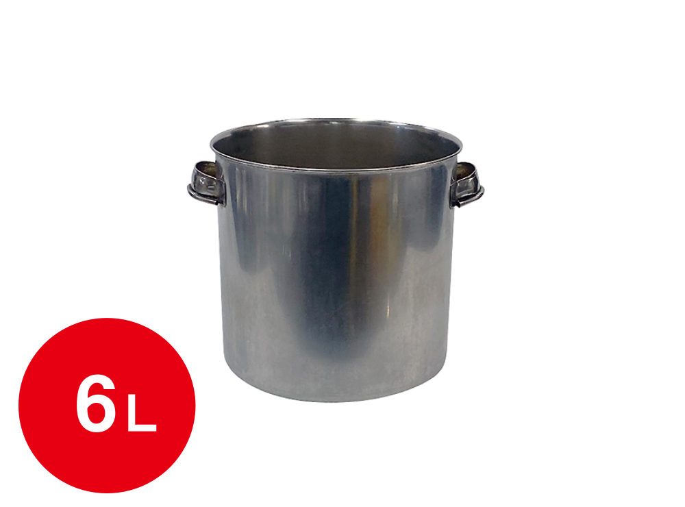 ステンレス寸胴鍋 6L