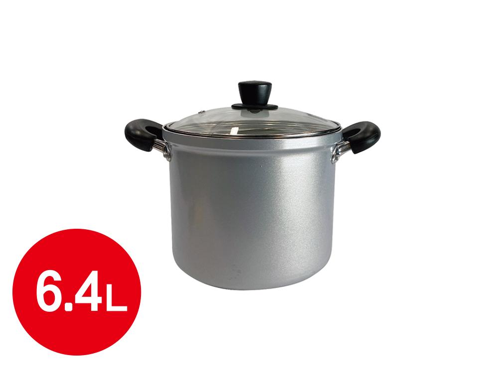 アルミ寸胴鍋 6.4L