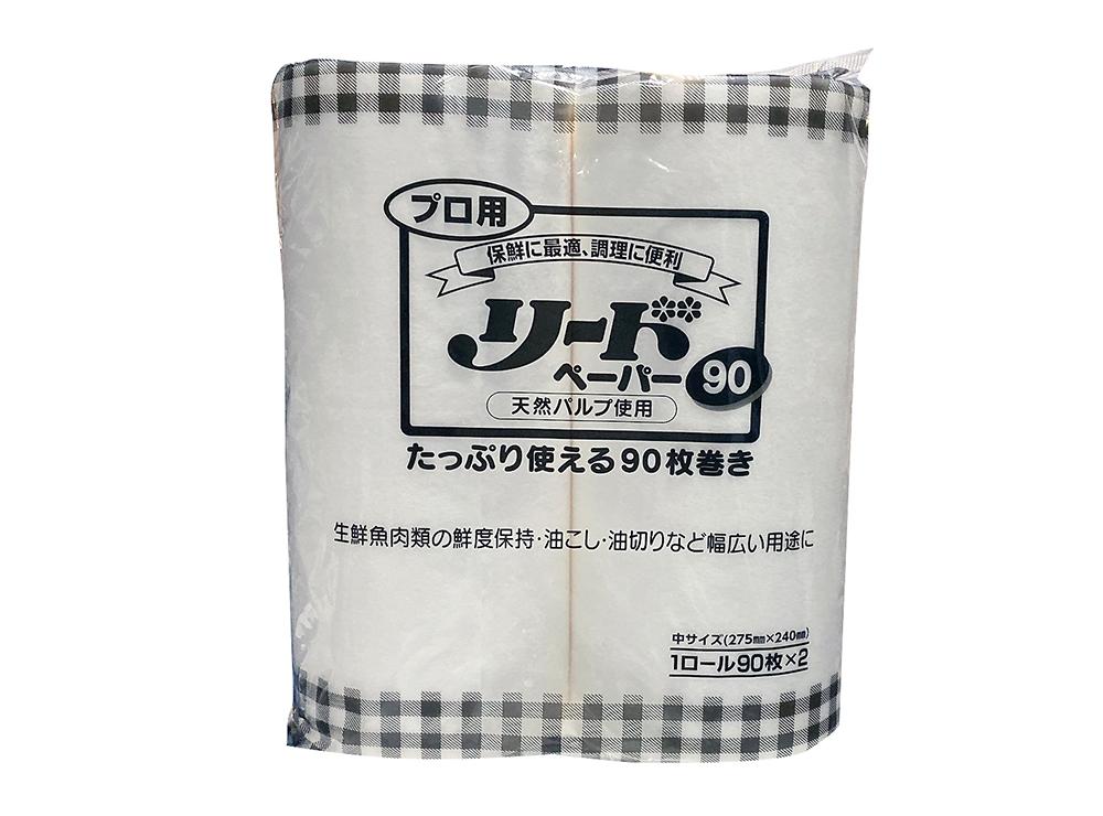 【販売品】キッチンペーパー