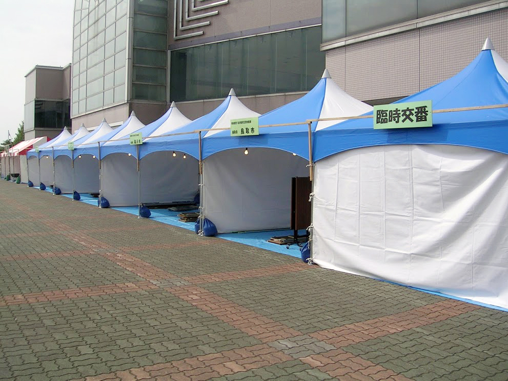 クレストテント2間×4間