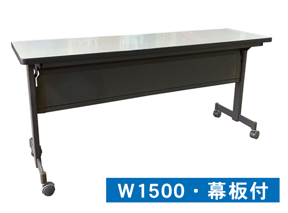 折りたたみテーブル(D450)
